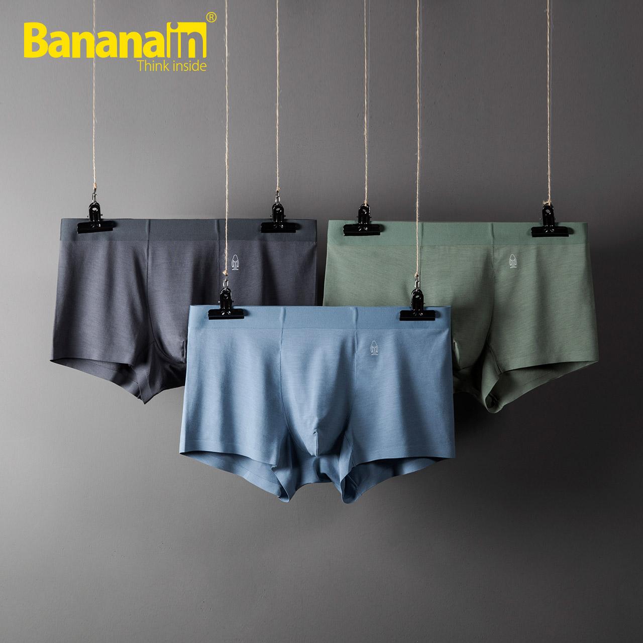 Bananain男士莫代尔冰丝感舒适无痕四角平角内裤薄500E3件装蕉纶