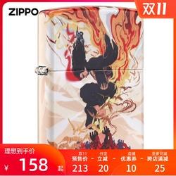 ZIPPO打火机官方正版 黄师虎原创设计  国风爆美 生肖系列 彩印