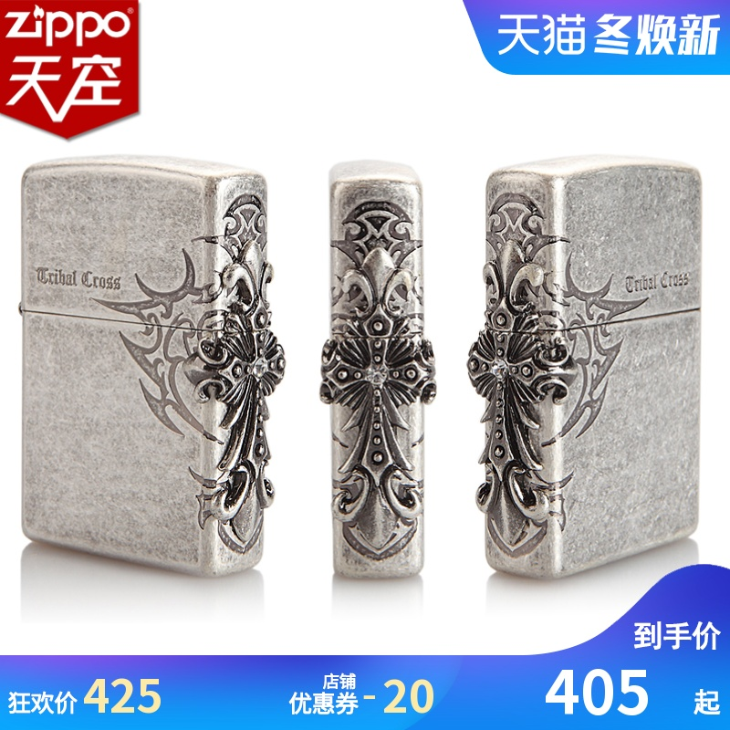 原装经典ZIPPO打火机 古银圣天使贴面贴章立体十字架正品ZPPO正版