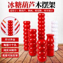 老北京冰糖葫芦展示架糖画靶子插台便携摆摊工具木制糖葫芦架子