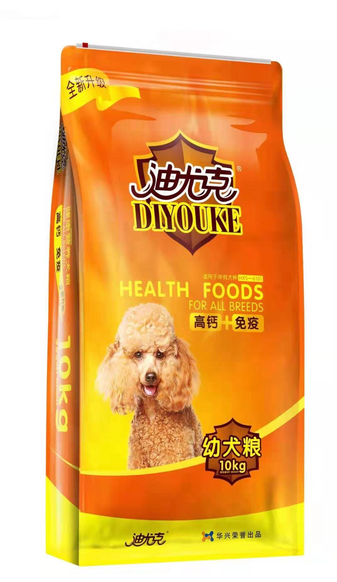 包邮 迪尤克幼犬粮泰迪金毛萨摩耶牧羊犬狗粮10kg 20斤迪优克