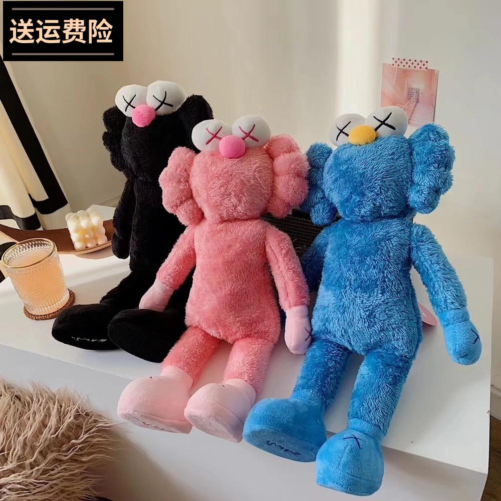 满15元可用2元优惠券情人节礼物生日节日情侣儿童芝麻街KAWS玩偶公仔礼盒装毛绒玩具