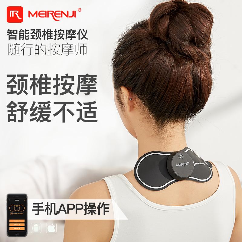 Шейного позвонка плечо шея массажеры домой все тело шея модель талия плечо мочевой пузырь массирование молоток борьба многофункциональный шея массаж инструмент
