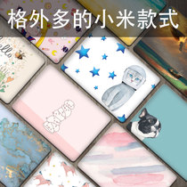 (Xiaomi dedicated) Xiaomi notebook sticker air13.3 inch pro15.6 inch game this sticker computer Shell 12.5 Protective film 15 accessories 2018 Ruby Custom Free cropping