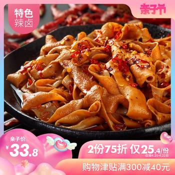 小七陈卤香辣鸭肠150g魔鬼辣熟食
