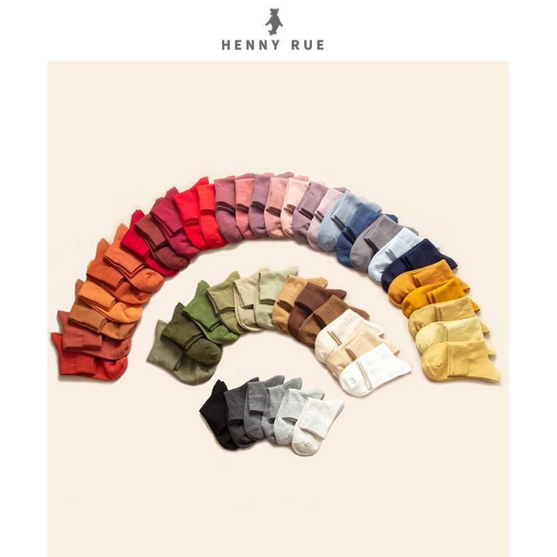 [original] in spring and autumn, Morandi color college style basic cotton socks, socks, womens middle tube socks