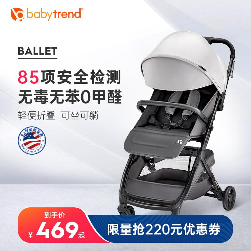 美国babytrend 55cm高景观手推车好用吗