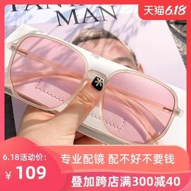 2020新款墨镜女ins变色近视眼镜韩版潮太阳镜防紫外线大脸显瘦男图片