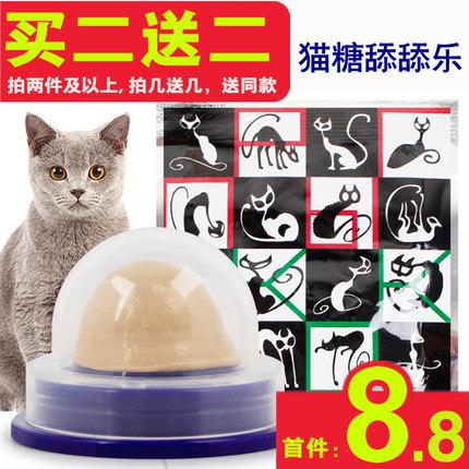 网红猫糖舔舔乐抖音猫吃的糖果猫咪零食大力丸营养膏猫舔糖喵糖