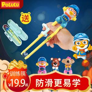 领10元券购买儿童筷子训练筷小孩餐具套装勺叉宝宝吃饭学习练习筷男孩家用一段