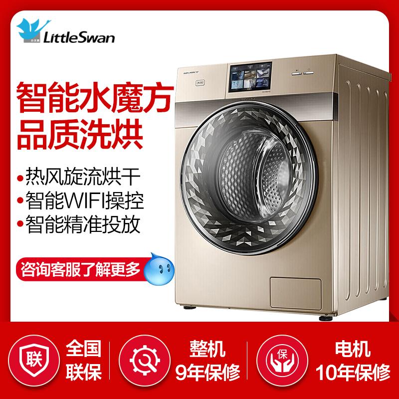 比佛利BVL1D100TG6 10公斤大容量自动投放洗烘一体高端洗衣机