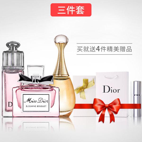 Dior 迪奥 花漾甜心真我香水小样3件套 天猫优惠券折后¥92包邮包税(¥107-15)赠滴管+喷瓶+礼盒袋