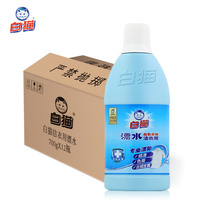 White Cat Cleanser with bleaching water 700g*12 bottle full box white clothes bleaching bleaching stains