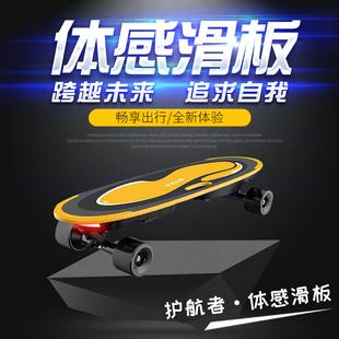 踏路乐体感电动滑板儿童小伙伴新手初学者四轮滑板青少年时尚玩具