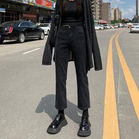 黑色2021秋款新款高腰直筒牛仔裤