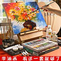 風景油畫手繪玄關過道裝飾畫阿爾夜間的露天咖啡座梵高名畫九78