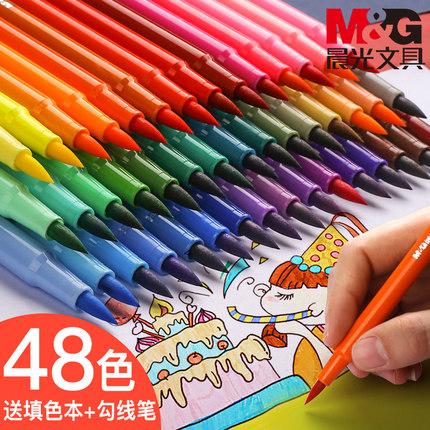 晨光软头水彩笔彩色笔画笔24色小学生用36色儿童幼儿园绘画套装48色安全无毒可水洗宝宝初学者手绘小孩彩笔