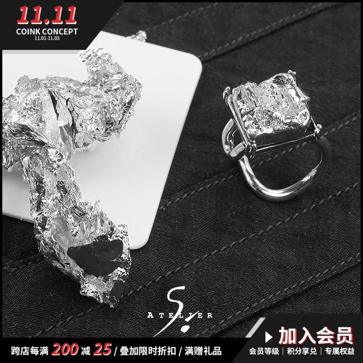 AtelierSo【官方授权】TheDawn假宝石开口戒指 时尚个性男女