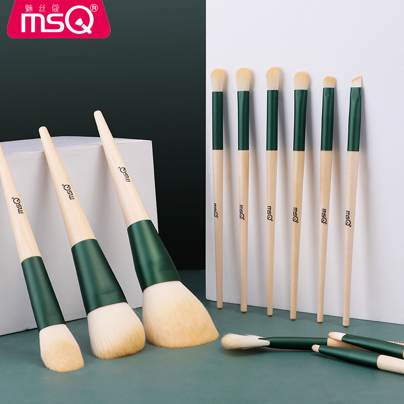MSQ/Magic Silk Kou 12 Green Tea Makeup Brush Set Beginner Full Set of Beauty Tools Eye Shadow Brush Loose Powder Blush Brush