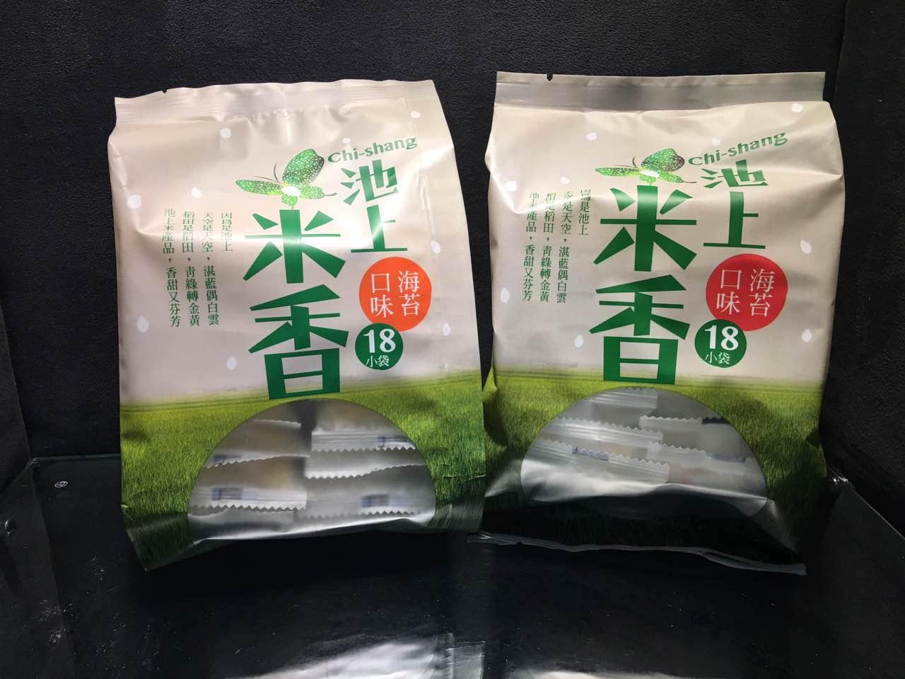 台湾直邮池上米饼米香海苔口味婴儿饼干幼儿辅食catie推荐180*2包