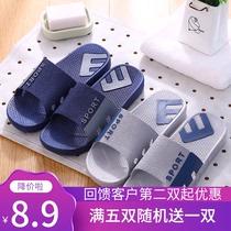 拖鞋男夏季洗澡家用防滑厚底耐磨室内外穿一字拖时尚铡室凉拖潮夏