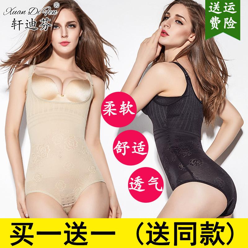 夏季加强版收腹束腰产后塑形瘦身燃脂连体塑身美体内衣服超薄款女