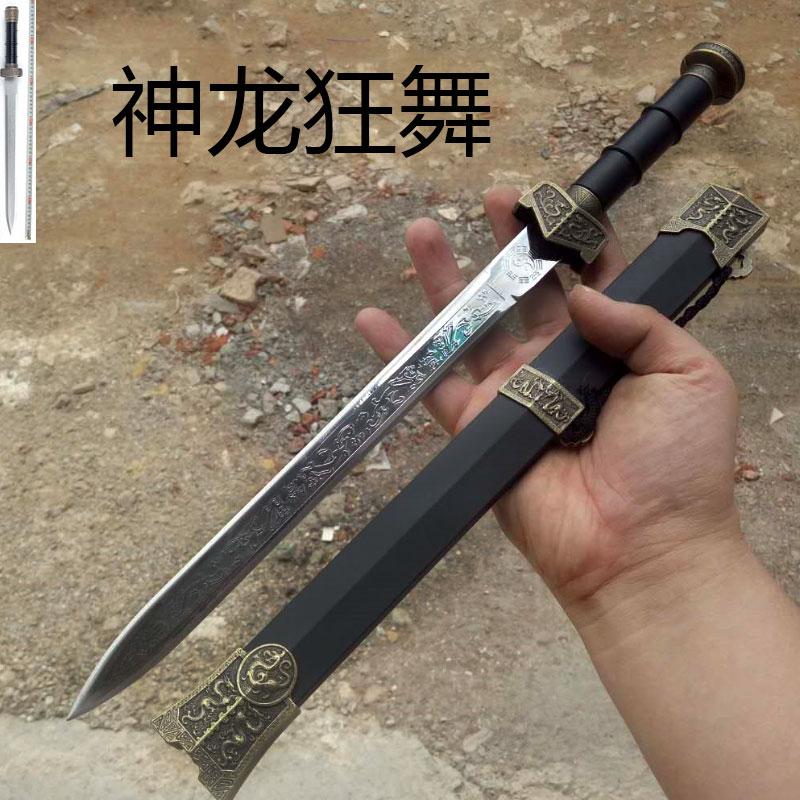 [龙泉刀剑 镇宅宝剑汉剑不锈钢防身小短剑小剑未开刃]