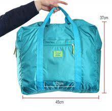 包擴容放在行李拉桿箱上旅行收納袋便捷折疊大 可套行李箱拉桿上