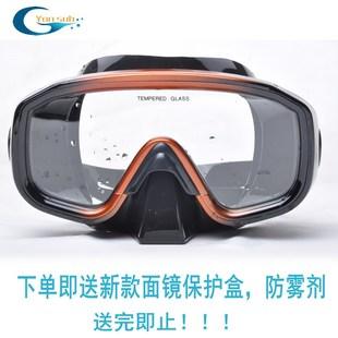 迷彩大人硅胶面罩大视野深潜面镜呼吸管潜水套装YONSUB三宝浮潜