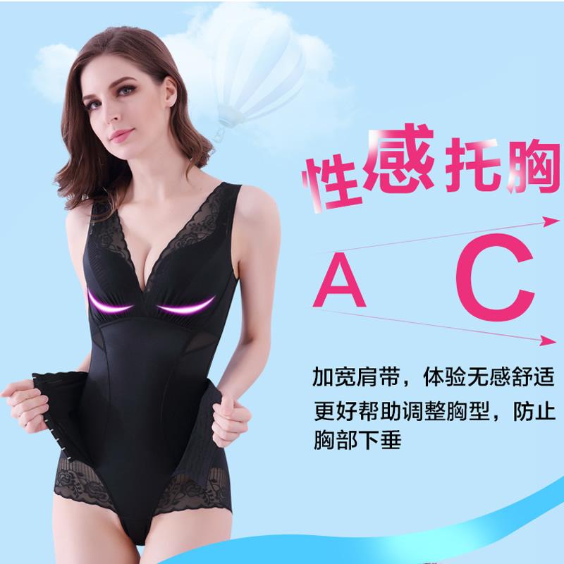 Vẻ đẹp tin đồn hàng đầu cửa hàng trang web chính thức điêu khắc đồ lót sau sinh nữ chính hãng bụng eo chất béo đốt cháy cơ thể giảm béo - Một mảnh
