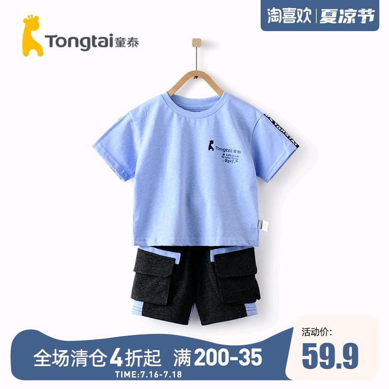 Одежда для младенцев Артикул 617533911903