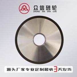 源头生产厂家定制 金刚石砂轮 磨钨钢平行/杯型/碗型/CBN砂轮现货
