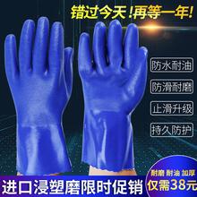 耐酸碱工业劳保手套橡胶手套加厚耐用防腐蚀化工塑胶耐磨胶皮防水