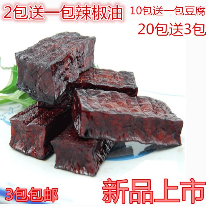 湖南邵阳武冈特产 200g亚太卤豆腐 卤干子 卤香干 豆腐干 腊干子