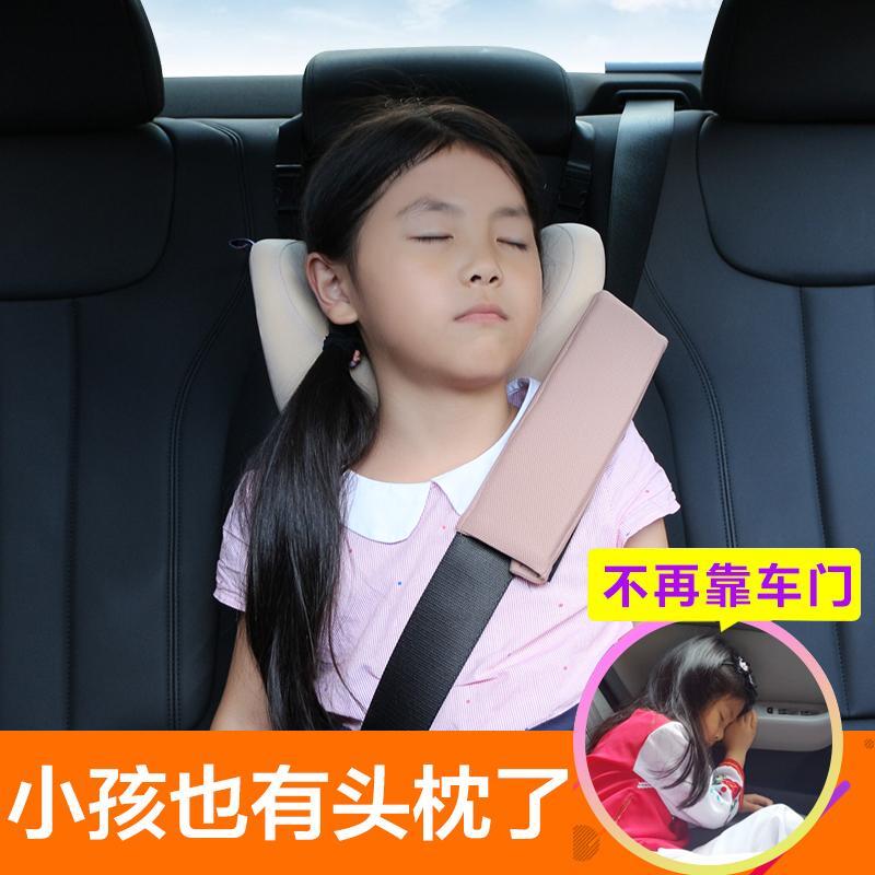 车用记忆枕