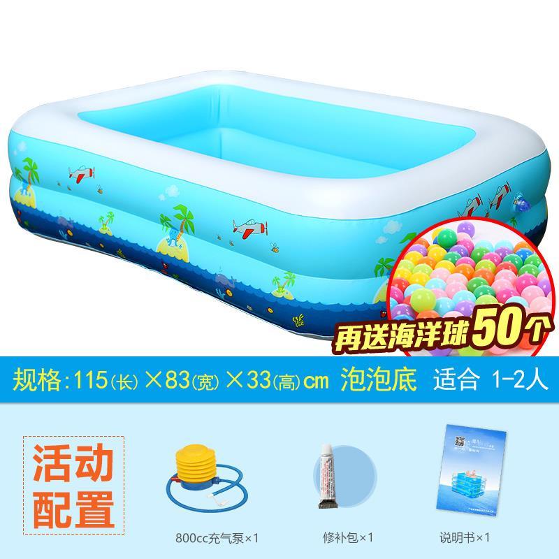 婴儿童充气洗浴小孩超深成人游泳池