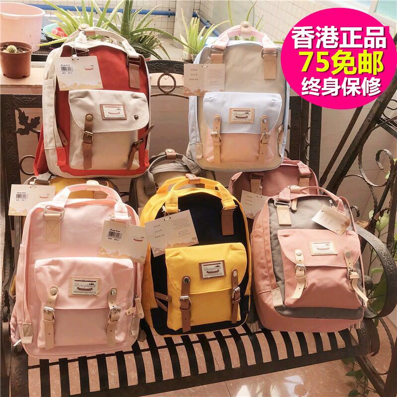 ��包女�n版原宿ulzzang 高中�W生2018新款�W院�L香港甜甜圈�p肩包