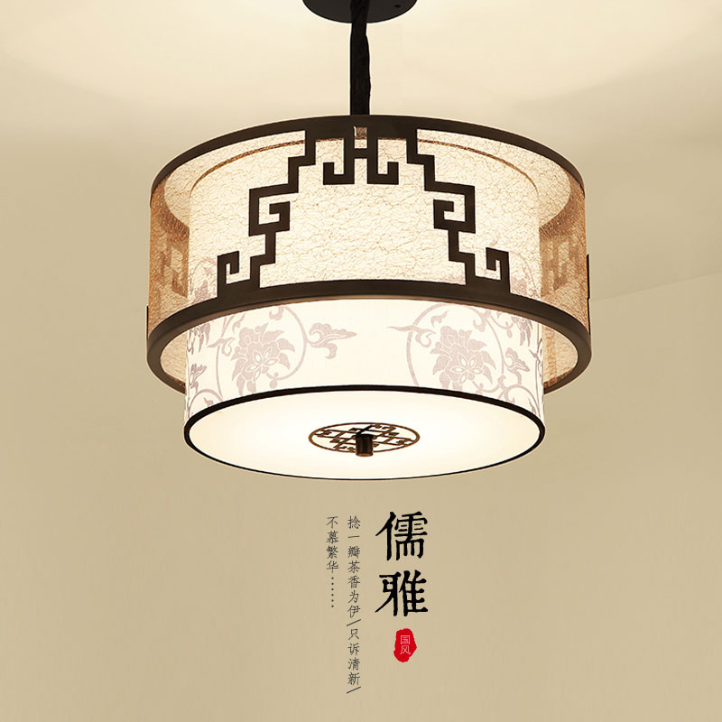 Лампы с рожками / Светильники Артикул 544293020166