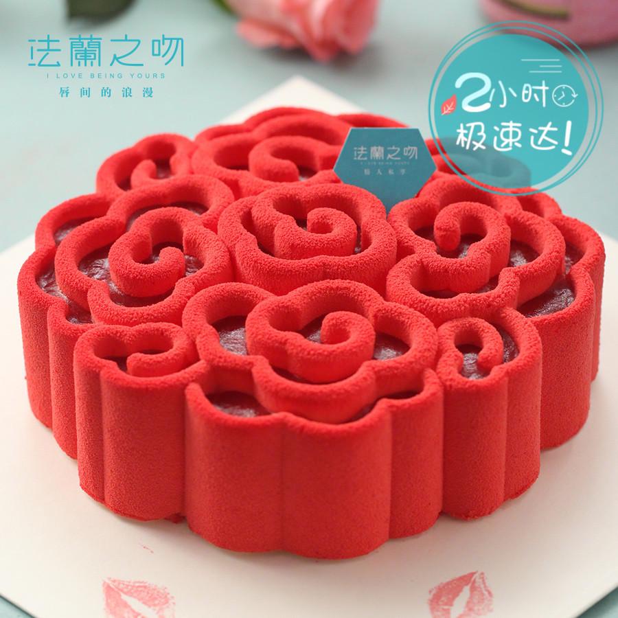 11月07日最新优惠法兰之吻[吉祥如意]蓝莓上海2蛋糕