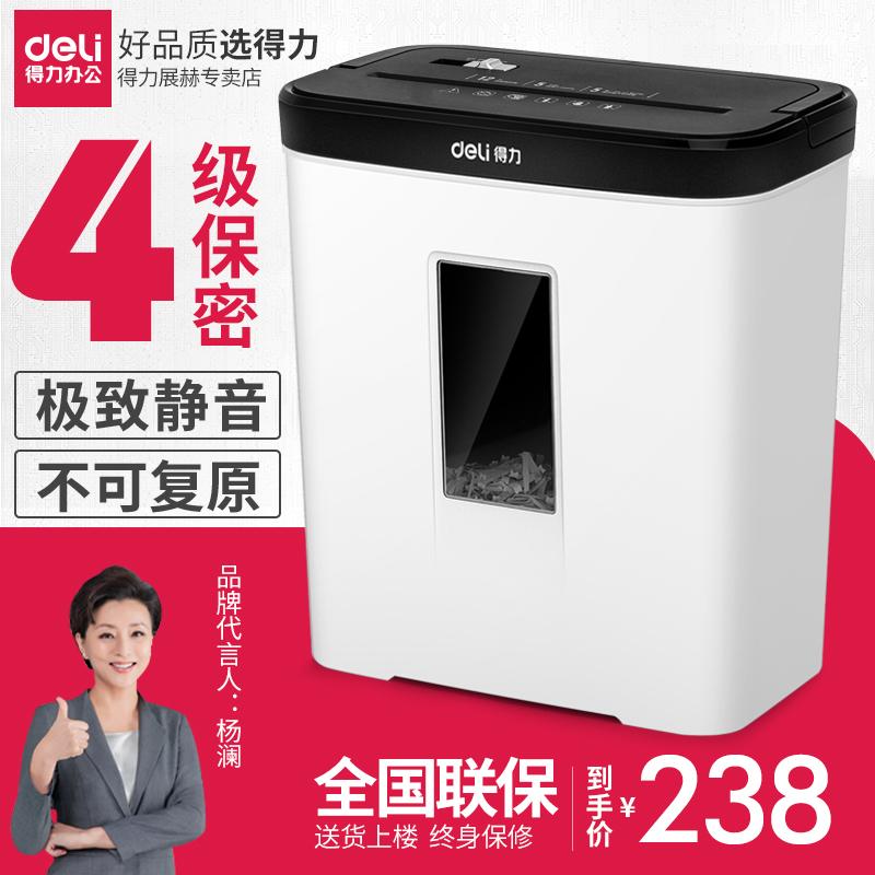 Компетентный 9939 сломанный бумага машинально офис мини домой гранула электрический небольшой большой мощности бумага чжан файл банкротство машинально