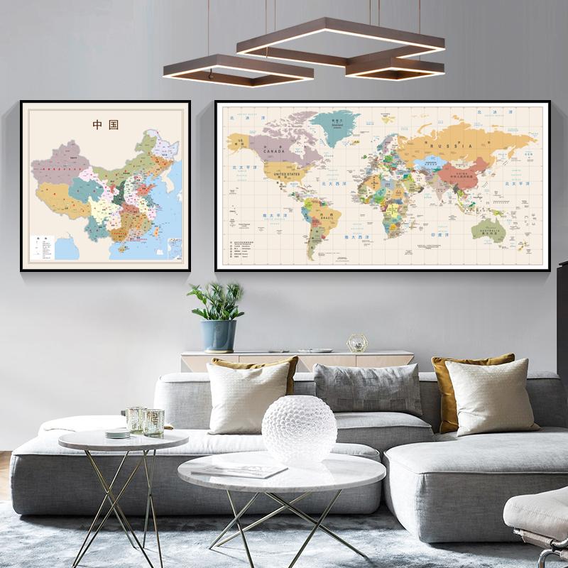 世界地图现代简约北欧客厅沙发壁画