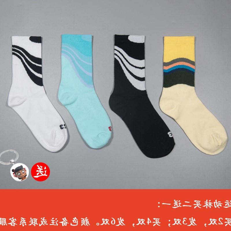 airmax97上海限定万花筒袜子秋冬季厚中长高帮跑步欧文网篮球运动
