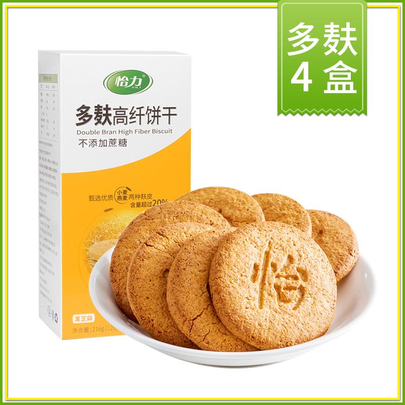 怡力粗粮饼干无糖精低非全麦饼干整箱热量脂卡饱腹代餐五谷杂粮饼(非品牌)