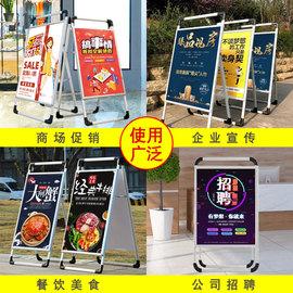 广告牌展示牌展架立式落地式kt板海报架子宣传展示架立牌展板支架图片