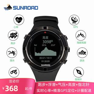 松路户外运动GPS智能光心率轨迹手表气压海拔潜水跑步游泳防水男
