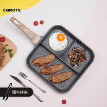Carote medical stone breakfast pot three in one multi function cooking frying pan non stick pan omelette cooker