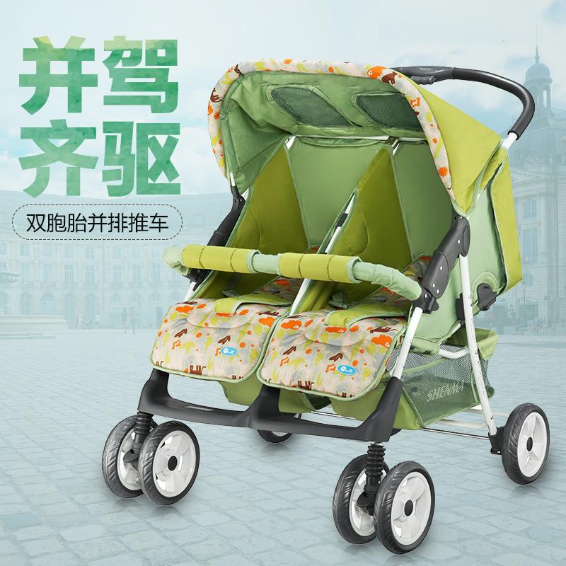 神马双胞胎婴儿推车并排可折叠双人伞车避震可坐可躺宝宝手推车