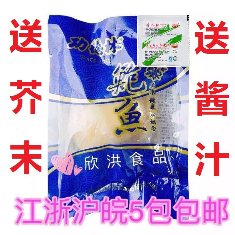功德林素�U�~  素食素菜 210g送芥末�u汁