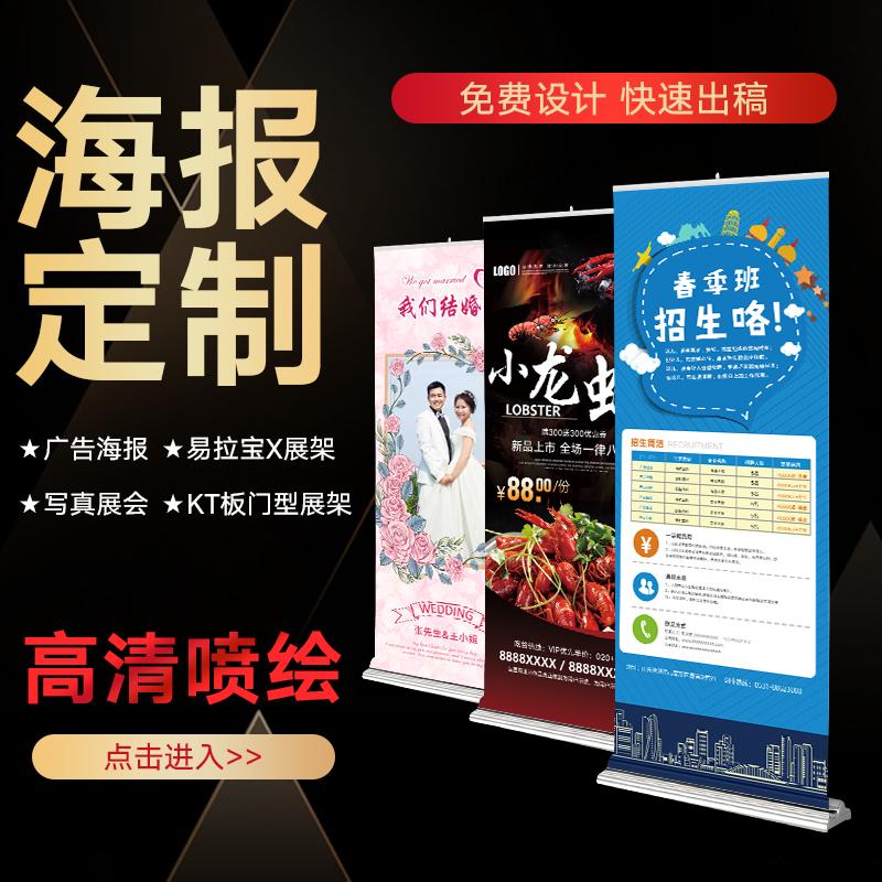 Печать плакатов Артикул 590523115439