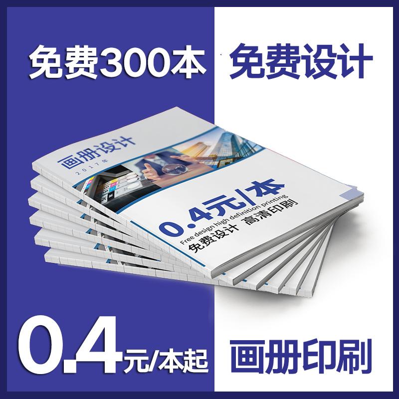Услуги печати рекламной продукции / Копировальные услуги Артикул 562225524313